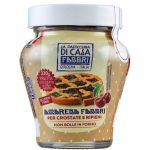 Fabbri Amarena Cherry for Baking & Pastries